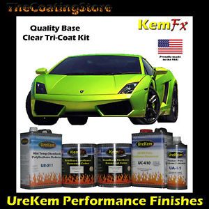 Lamborghini Lime Green Pearl Tricoat Auto Car Paint Kit