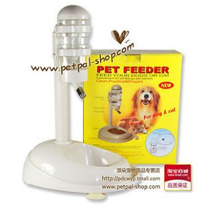 Elegant Pet Dog Cat Water Bottle Feeder Food Stand New