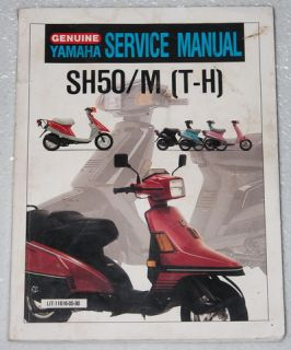 1987 88 1989 Yamaha Riva Razz 50 Scooter Service Manual SH50 SH50M Moped Repair