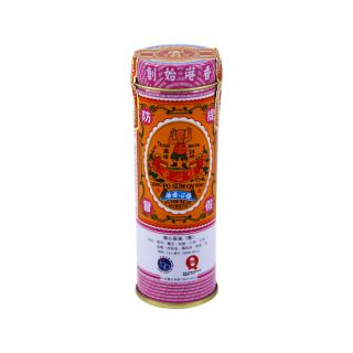 Po Sum on Medicated Oil Pain Relief 18 6ml 0 66oz Health Care