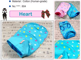 Small Dog Apparel Cutie Heart Costume Hoodie Coats 604