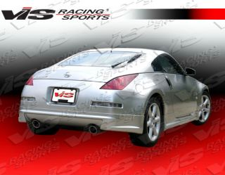 2003 2008 350Z AMS Vis Full Body Kit