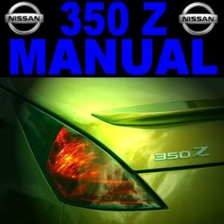 2003 Nissan 350Z Factory Shop Workshop Service Manual