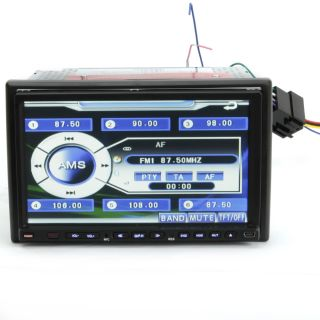 2 DIN Car DVD Player GPS Bluetooth