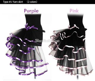 Ladies Dancing Skirt Tutu Layered Organza Lace Up Rainbow Clubwear Party Dress