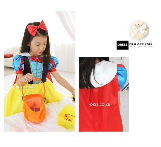 Hyundai Hmall Korea Children Kids Girl Halloween Dress Snow White Costume Party