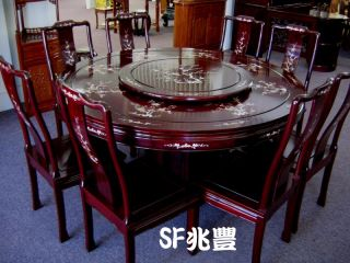 Rosewood Round Table Set Mother of Pearl Inlaid Abalone Shell Chinese Furniture
