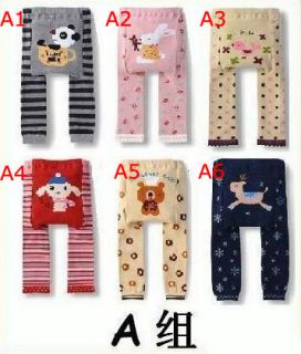 Brand New Baby Toddler Boy Girl Leggings Trousers Pants