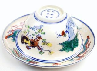 Ming Dynasty Beautiful Antique Chinese Shipwreck Porcelain Chicken Bowl w Dish