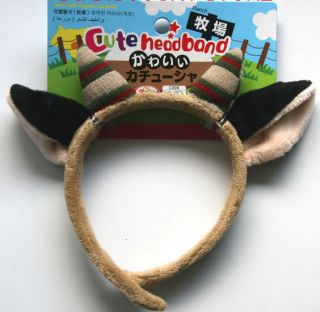 Cute Goat Kids Headband Girls Boys Party Costume Child