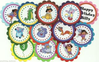 Dora The Explorer Theme Birthday Party or Shower Cupcake Toppers Custom 12ct