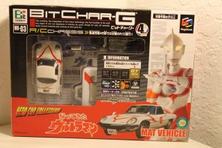 Megahouse Bit Hobby R C Car Bitcharg Kit Japan Hero Car Collection Mat Vehicle