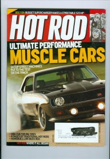 2009 Hot Rod Magazine Ultimate Performance Muscle Cars Mini Tub for Big Tires