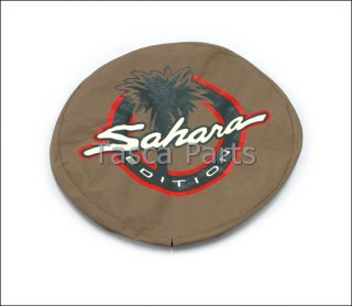 Brand New Sahara Edition Spare Tire Cover 1997 06 Jeep Wrangler 82204567AB