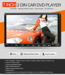 Eon New Double 2 DIN Indash Car DVD  SD Stereo 7 RDS