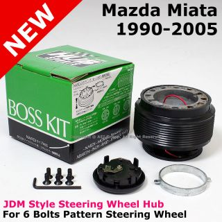 Mazda RX7 Miata MX5 Steering Wheel Hub Boss Kit