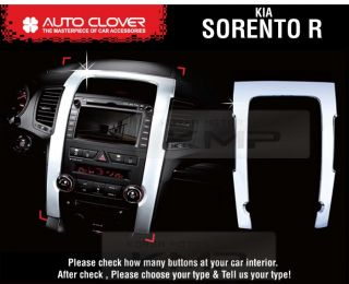 Chrome Interior Garnish Molding Kit C373 Fit 2010 2012 Kia Sorento R