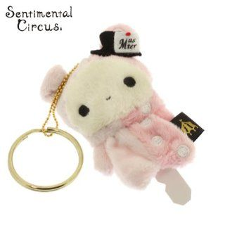 San X Sentimental Circus Character Key Cover Ball Chain (Shappo/B) Cell Phones & Accessories