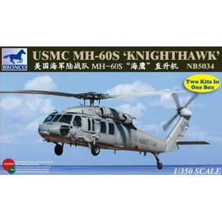 "Bronco Models USMC MH 60S ""Knighthawk"" Plastic Model (Contains 2 kits), Scale 1/350 Toys & Games"